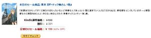 20130910_23h46_23