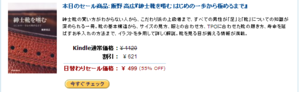 20131111_23h44_56