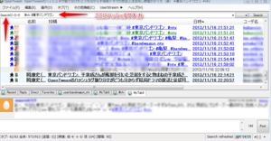 20131116_23h00_40